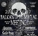 cover: Balkan Metal Meeting II @ Club Uljanik, Pula, 16/06/2017